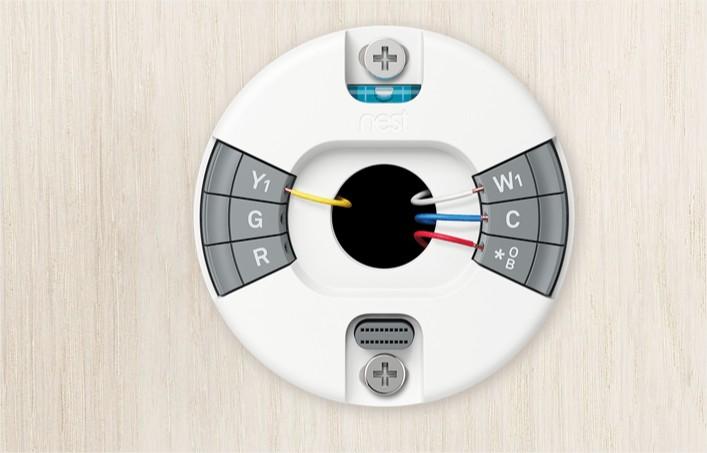 nest-E-new-iot-chauffage-thermostat-netatmo