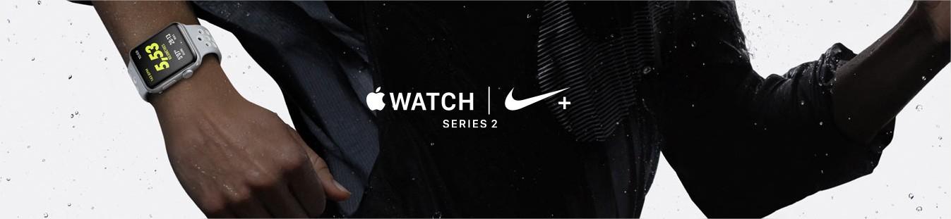apple-watch-nike-serie-2-wearable