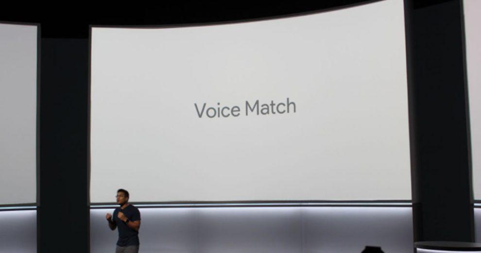 google-voice-match-home