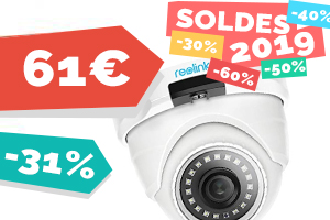 promo-camera-ip-reolink-poe