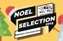 domotique-selection-noel-2019